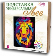 "Felt puzzles and appliques Universal stand ""Lion"""