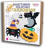 "Felt puzzles and appliques Cup pads ""Halloween"""